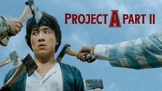 Is Project A 2 on Netflix?